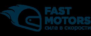 Мотосалон FAST MOTORS